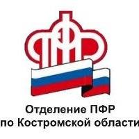 7ee83b7fd5710 Налог на имущество для пенсионеров в 2016 году льготы московская область.  Работа в Костроме ...