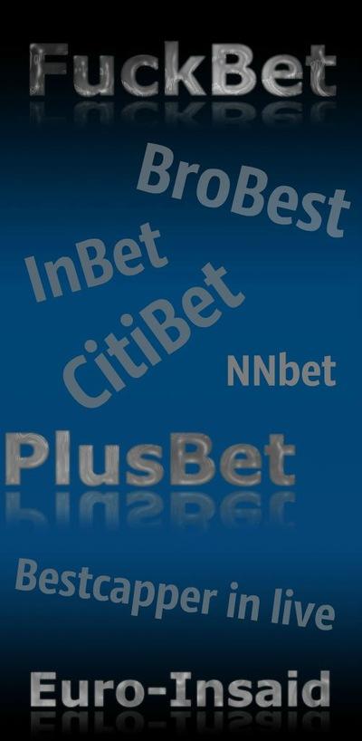 Plusbet платные прогнозы бесплатно