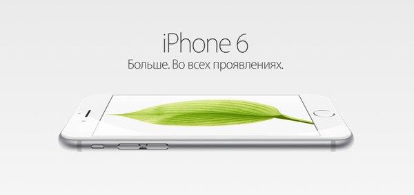 Новые офф цены от apple