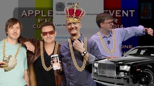 Акции apple пошли наверх