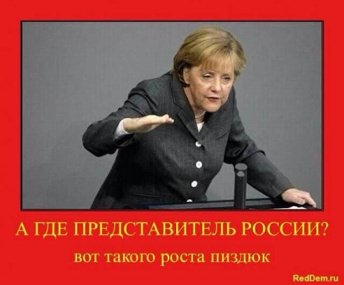 В Москве начались переговоры Меркель и Олланда с Путиным - Цензор.НЕТ 7004