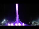 Цветной фонтан в Олимпийском парке г. Сочи