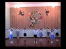 танец для детей 6-7 лет
