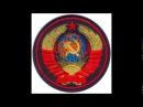 Шура Каретный Славяне! Давайте жить дружно! часть 2 Крым