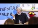 Отец Алексей Уминский: «Что я хочу от церкви»