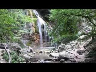 Крым Генеральское водопад Джур Джур сентябрь 2014