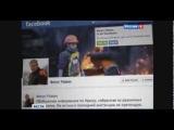 Украина Киев Майдан Заместитель Коломойского Борис Филатов призывает вешать жителей Украины