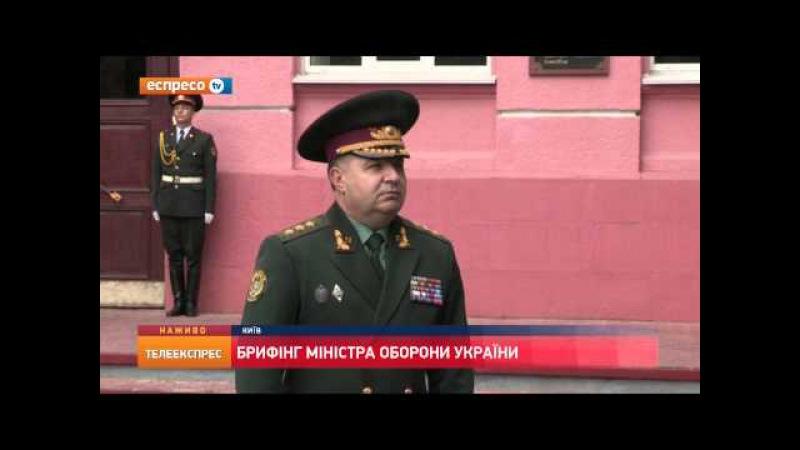 Міністр оборони: НАТО готове переглянути рішення щодо летальної зброї