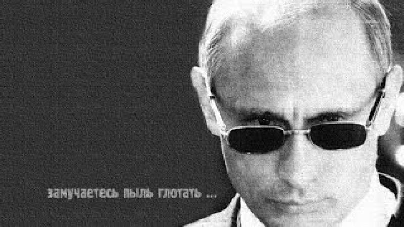 Клип про Путина из фильма Брат Наутилус Помпилиус – Матерь Богов » Freewka.com - Смотреть онлайн в хорощем качестве
