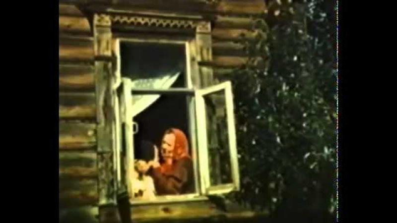 Русский свадебный обряд конца XIX - начала XX вв. Фильм 1981 года
