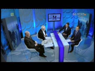 Сяргей Навумчык і Юрась Беленькі: Рэферэндум 1995 года: ч. 2 <#Белсат>