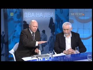Сяргей Навумчык і Юрась Беленькі: Рэферэндум 1995 года: ч. 1 <#Белсат>