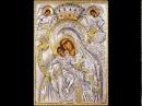 Богородице Дево-Византийский распев глас 5