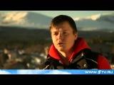 Горнолыжный спорт   Энциклопедия зимней Олимпиады