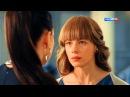 Верни мою любовь 23 серия HD