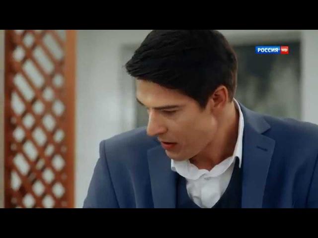 Верни мою любовь (14 серия) HD