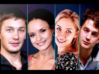 Любовь и Роман (2014) - Мелодрама новинка фильм смотреть онлайн сериал 2015