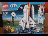 Обзор на Лего сити Космодром, артикул 60080. Review Lego city spaceport