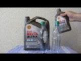 Shell Helix Ultra 5W-40 сравнение 1