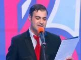КВН Гарик Мартиросян - Армянское караоке 3