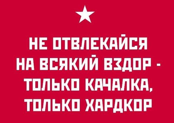 Александр Любин, Челябинск - фото №2