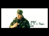 St1m - Иду на таран (OST Мы из будущего-2)