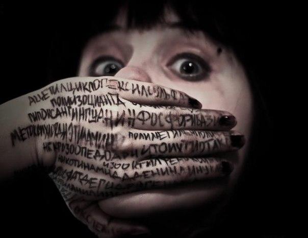 Гиппопотомонстросескиппедалофобия или боязнь длинных слов