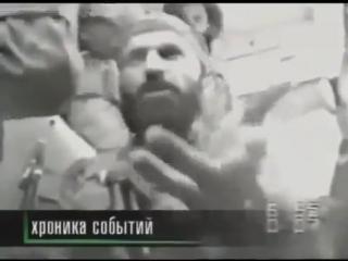 Шамиль Басаев пародирует Ельцина