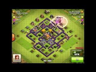 ЛУЧШАЯ атака на базу тх 7! clash of clans_HD