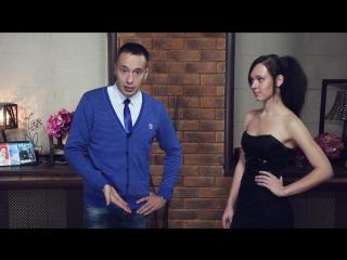 3 главные ошибки на первом свидании с девушкой (гарантирует СЕКС!)