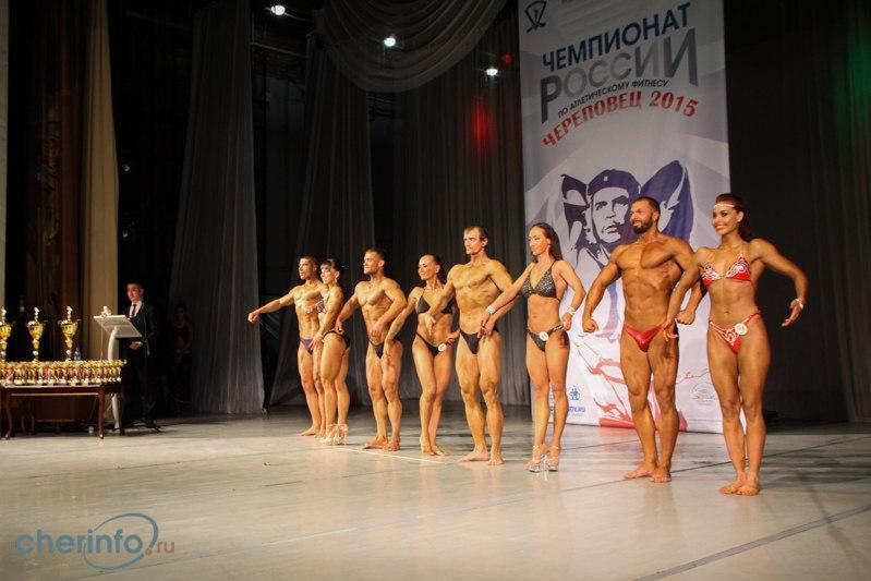Соревнования в Череповце