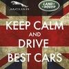 Автолига Jaguar Land Rover Нижний Новгород