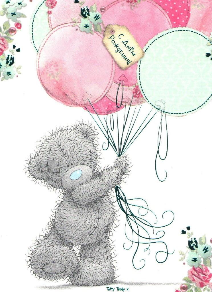 открытки с днем рождения кирилл красивые с пожеланиями бесплатно