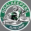 Вратарь (Хоккей)   GOALKEEPERS Elite Camp