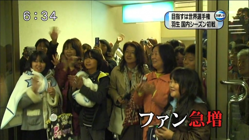 2011/10/18 Nスタみやぎ 東北北海道ブロック大会