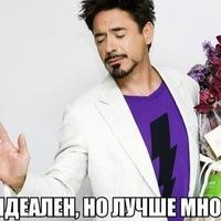 Егор Кульченков
