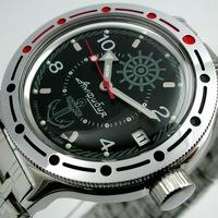 Купить час в самаре купить российские механические мужские часы