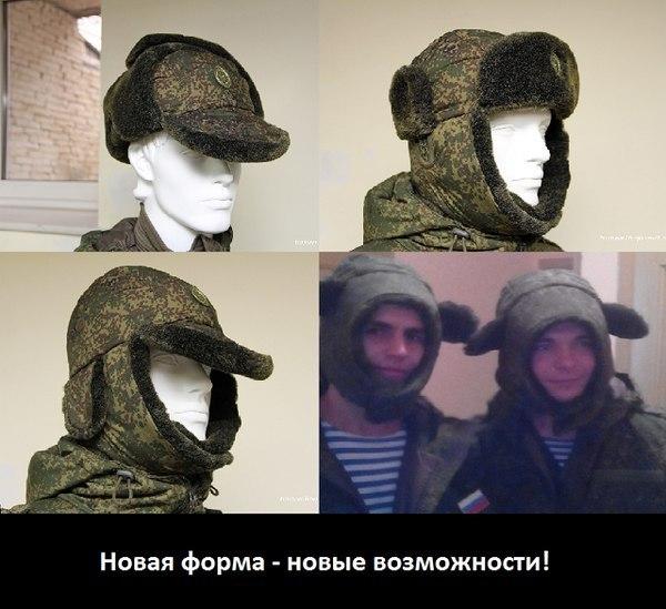 """""""Чеченская полиция"""" прибыла в подкрепление террористам на Донбассе, - Тымчук - Цензор.НЕТ 5544"""