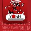 YOSHI | Доставка суши,пиццы и роллов |Краснодар