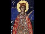 Слайды с песней о святой Варваре
