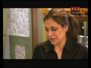 Адские гостиницы 1 сезон 3 серия