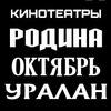 Kinoteatry-G-Elista Kinoteatry-G-Elista