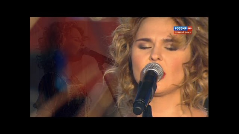 Пелагея - Пташечка HD (От Руси до России 2015)