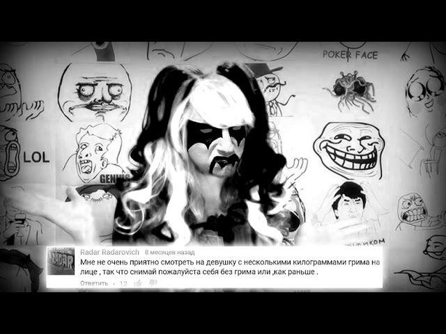 История Говноедов - Анимешники, их комьюнити, их анимешные мемы
