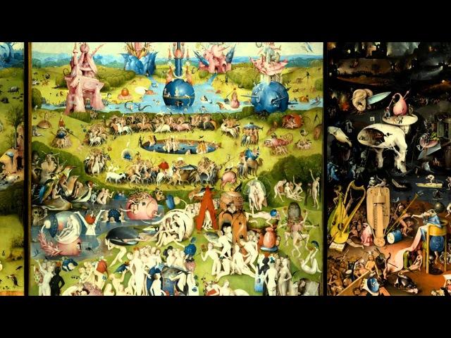 Hieronymus Bosch Butt Music