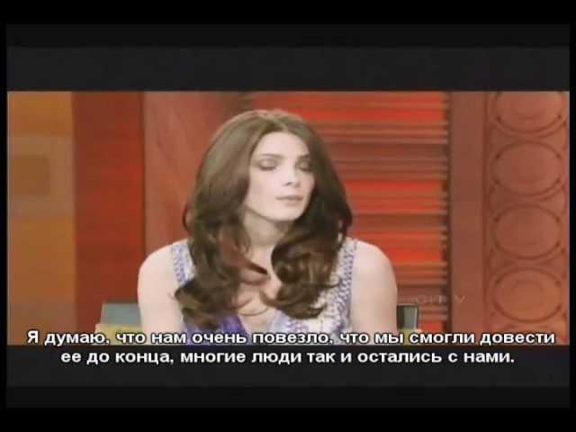 Интервью Эшли Грин о Сумеречной Саге рус.сабы