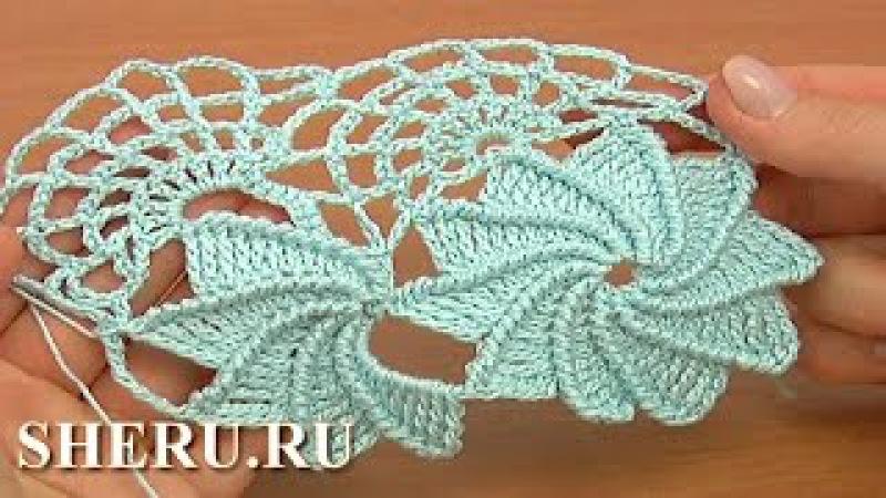 How TO Crochet Spider Web Lace Урок 23 часть 2 из 2 Ленточное кружево с паутинкой