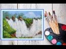 Видео урок Рисуем гуашью Водопад Dari Art