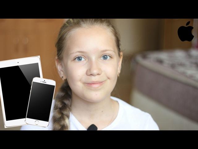 Платные Приложения Бесплатно Легально на IOS iPhone, iPad, iPod Touch