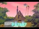Бессонница Дяди Fedora. Небо цвета fa7a87 в обители говорящих животных「RYTP」